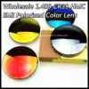 Wholesale 1.499 Cr39 Hmc EMI Polorized Color Lens