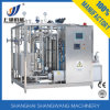 Automatic Milk/Yogurt Pasteurizer