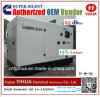 Cummins Sound Proof Diesel Generator20170614b