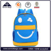 Brightly Painted Children School Backpack Kids Shoulder Bag Supplier
