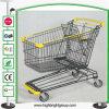 180L Hypermarket Metal Shopping Cart Trolley Best Quality