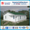 Low Cost and Modern Prefab Home