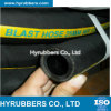 Water Hose with Fabric Insertion