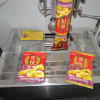 Peanuts Packing Machine (CYS6-P1)