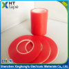 0.2 Thick Transparent Red Film Double-Sided Pet Tape