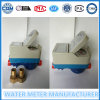 Smart Water Flow Meter with Prepaid Function