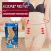 Hip and Waist Double Pressure Slimming Pants
