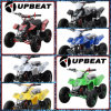 Upbeat 49cc ATV