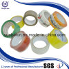 Special Quality Can Be Offer for Gum Packing Tape