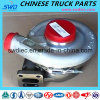 Genuine Chinese Turbocharger for Sinotruk Truck Spare Part (Vg1560118229)