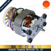 High Quality Blender Parts Mixer Motor