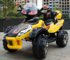Children Ride on Quad Bike with Music