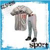 Customized Professional Fashion Plain Polyester Baseball Jerseys (B023)