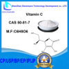 Antioxidant Bulk Ascorbic Acid Vitamin C Powder CAS 50-81-7
