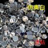Ss16 Swaro Crystal Loose Rhinestone Beads Strass Hot Fix Rhinestone (HF-ss16 crystal/4A)