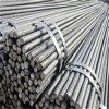 HRB400 BS4449 Steel Rebar Deformed Steel Bar High Quality Low Price