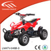 49cc ATV for Kdis for Sale