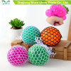 Yaojitoys Anti Stress Reliever Grape Ball Autism Mood Squeeze Relief Toy