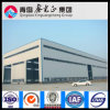 Ce Certificated Steel Structure Hangar (SSW-14048)