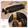 Peruvian Virgin Hair Weft Deep Wave 20inches