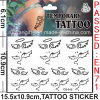 Water Proof Temporary Body Tattoo (CG015)