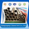 5mm Titanium Tube Grade 2 ASTM B861