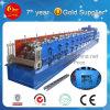 C Purlin Steel Tile Making Machine (HKY)