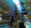 Welding Line