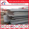 SMA400 SMA490 Weathering Steel Plate Corten Sheet
