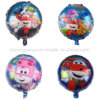 Dto0173 Super Wings Full Printed Balloons Inflatable Toys
