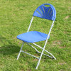 Blue Fan-Back Plastic Folding Chair at Outdoor