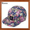 Fashion Flat Brim Cotton Floral 5 Panel Hat