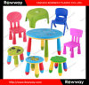 Plastic Children Furniture (Plastic Table, Kids Chair)