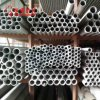 Extruded Hollow Tube Aluminum Profile