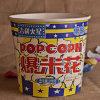 32oz, 46oz, 64oz, 85oz Disposable Paper Popcorn Cup