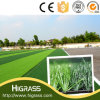 Artificial Grass for Mini Footbal Field with Labasoprt Certficated