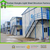 Pre-Made Light Steel Structure Prefabricated House with Low Price