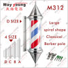Factory Supply ABS Body Ce RoHS Roating Lighting Barber Pole