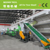 MEB-Series Plastic Waste HDPE Bottle Washing Line