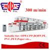 Qhsy-a Model Els Gearless Servo Motor Driven Roto Gravure Printing Press 300 M/Min