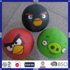 Custom Made Low Price Kids Like Playground Ball