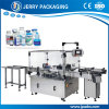 Vertical Automatic Medicine Small Round Bottle Sticker Label Labeling Machine