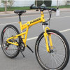 26 Inch Hummer Style Mountain Bike for Sale