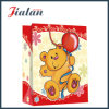 Wholesale Cartoon Animals Design Baby Shopping Carrier Gift Paper Bag