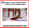 Kubota DC60 Guard Knife