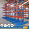 Double& Single Faced Tube Storage Cantilever Rack System with 500kg~1200kg