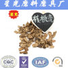 (XG-WS-001) Industrial Water Treatment Walnut Shell Filter Media