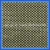 190g Kevlar Carbon Fiber Hybrid Fabric