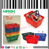Supermarket PP Plastic Shopping Basket