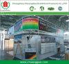 Trade Show S1000